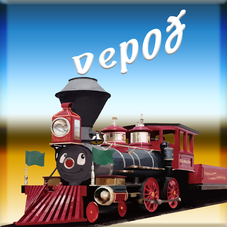 Depoð (デポエズ)