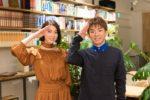 新番組「ディズニートラベラー」三吉彩花とよゐこ濱口が上海へ!