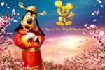 【写真25枚】香港ディズニー旧正月とバレンタイン&イースターフォトギャラリー